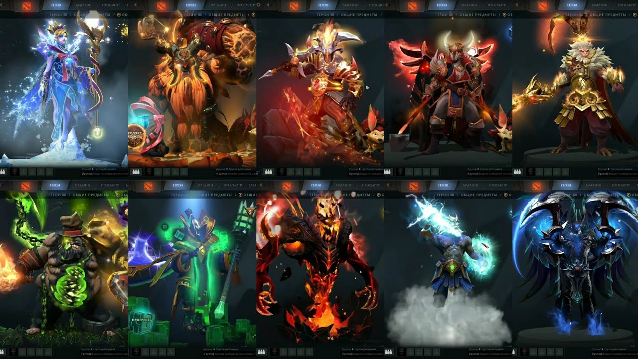 Dota 2 inventory worth ⋙ Most expensive Dota 2 inventory ...