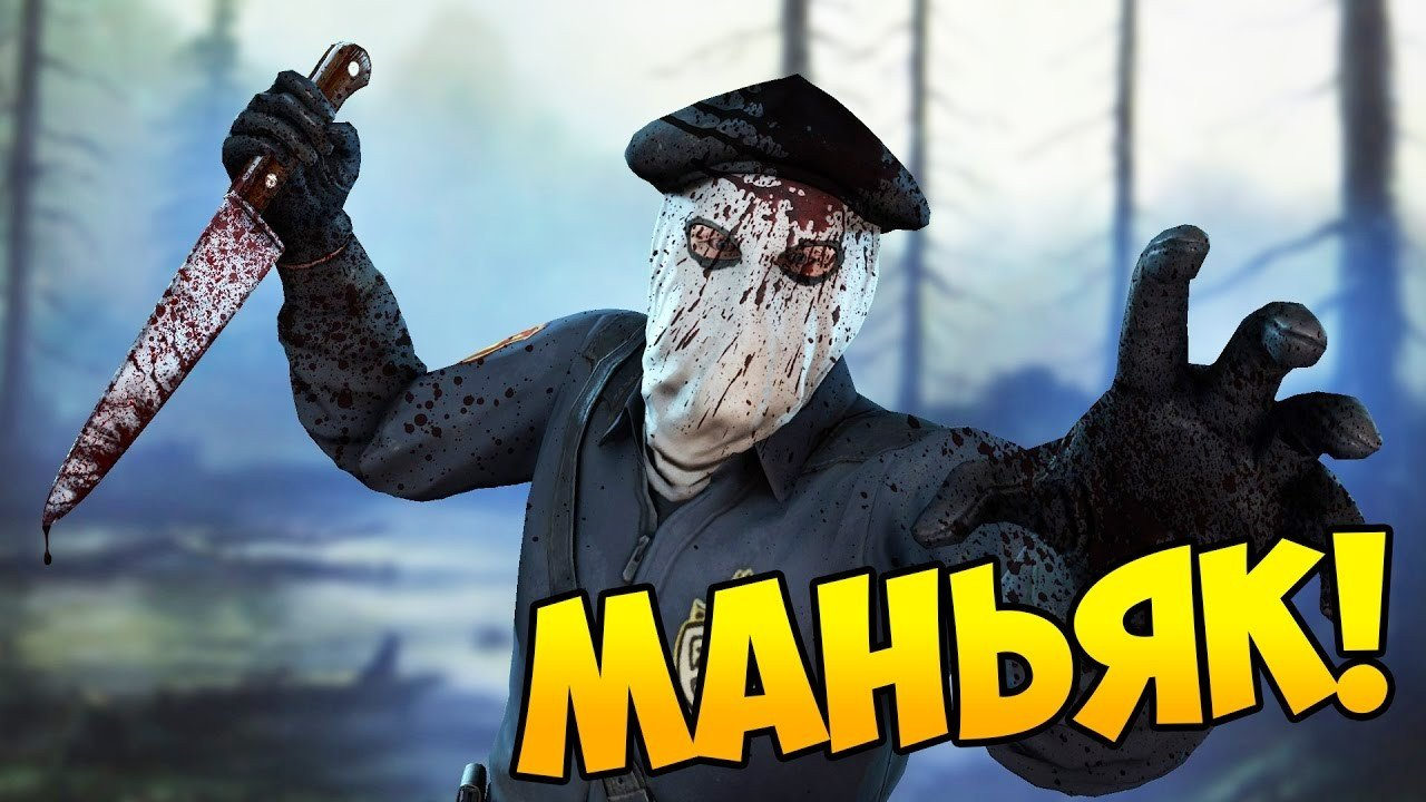 What commands are required for a maniac mode in CS:GO